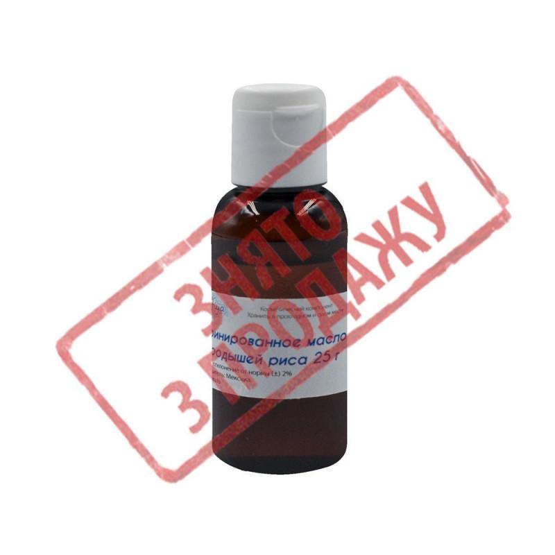 Рафінована олія зародків рису