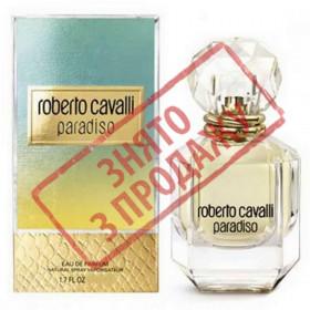 Paradiso, Cavalli парфюмерная композиция