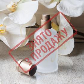 СНЯТ С ПРОДАЖИ Флакон парфюмерный Босс, 110 мл