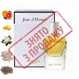ЗНЯТО З ПРОДАЖУ Jour d'Hermes, Hermes парфумерна композиція