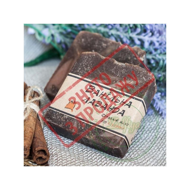 Натуральное мыло Ванильная лаванда